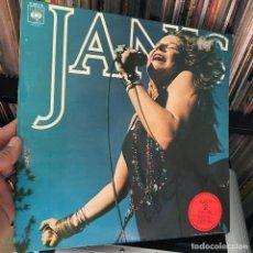 Discos de vinilo: JANIS JOPLIN  JANIS_ 1RA 1975 GAT LIBRETO CON FOTOS DISCO EN BUEN ESTADO. Lote 150921266