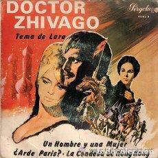 Discos de vinilo: PAUL MAURIAT: DOCTOR ZHIVAGO TEMA DE LARA + 3 TEMAS - EP PERGOLA 1967. Lote 150954538