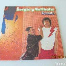 Discos de vinilo: SERGIO Y ESTIBALIZ ?– BEANS. Lote 150983274