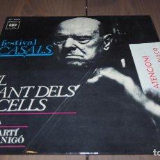 Discos de vinilo: FESTIVAL CASALS EL CANT DELS OCELLS NANA ST MARTI DEL CANIGO EP VINILO CBS SVG. Lote 151039446