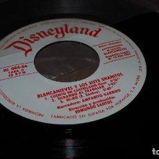 Discos de vinilo: DISNEYLAND BLANCANIEVES Y LOS SIETE ENANITOS SINGLE EP VINILO CUENTO INFANTIL SVG. Lote 151040258