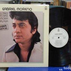 Discos de vinilo: LMV - GABRIEL MORENO. HISPAVOX 1979, REF. S 20.196. LP. Lote 151053178
