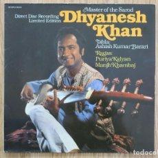 Discos de vinilo: DHYANESH KHAN LP MASTER OF THE SAROD ORIG GERMANY 1978 SITAR INDIAN TRI ATMA RAVI SHANKAR ETNICA. Lote 151103790