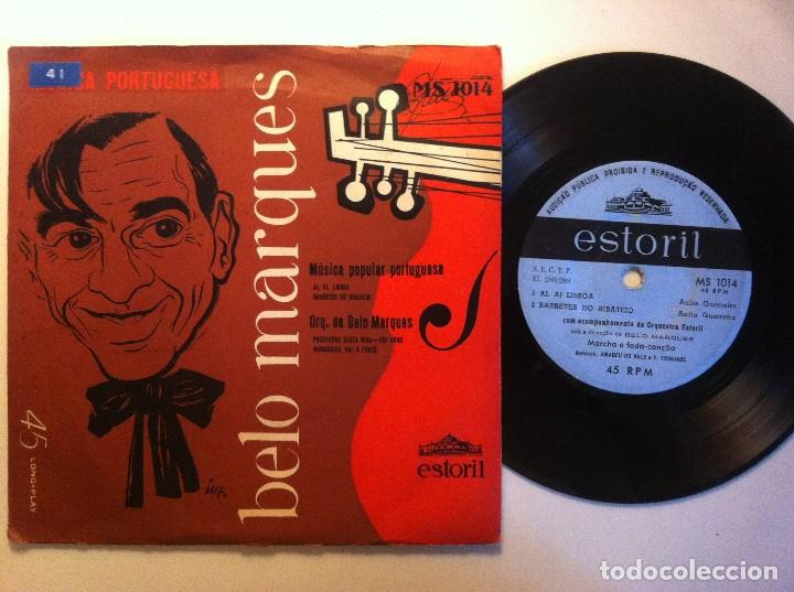 ANITA GUERREIRO / ORQUESTRA DE BELO MARQUES - MUSICA PORTUGUESA - EP PORTUGUES - ESTORIL (Música - Discos de Vinilo - EPs - Country y Folk)