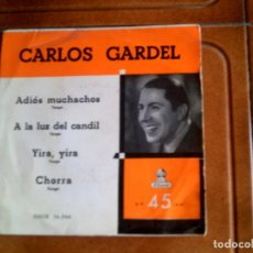 Discos de vinilo: DISCO DE CARLOS GARDEL AÑO 1955. Lote 151148458