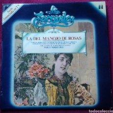 Discos de vinilo: LP DISCO VINILO LA ZARZUELA LA DEL MANOJO DE ROSAS AÑO 1979. Lote 151152409