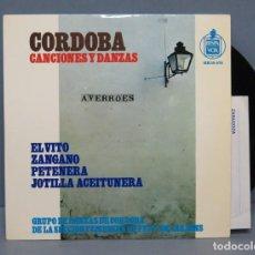 Discos de vinilo: EP. CORDOBA. CANCIONES Y DANZAS. SECCION FEMENINA FET DE LAS JONS. Lote 151154830