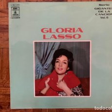 Discos de vinilo: GLORIA LASSO ‎– GIGANTES DE LA CANCION VOL. 18 SELLO: GIGANTES DE LA CANCIÓN ‎– VOL. 18, ODEON ‎– 1 . Lote 151207494