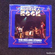 Discos de vinilo: HISTORIA DE LA MÚSICA ROCK (THE ROLLING STONES) LP. 1981. Lote 151221030