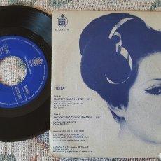 Discos de vinilo: HEIDI VERSIÓN EN JAPONÉS SINGLE 1975. Lote 151233010