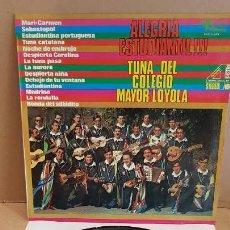Discos de vinilo: TUNA DEL COLEGIO MAYOR LOYOLA / ALEGRÍA ESTUDIANTIL / LP - EKIPO - 1968 / MBC. ***/***. Lote 151235598