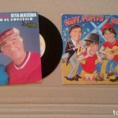 Discos de vinilo: LOTE DE 2 SINGLES ( VINILO) DE LA FAMILIA ARAGON ( LOS PAYASOS DE LA TELE). Lote 151237314