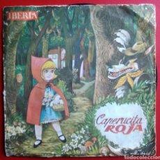 Discos de vinilo: EP VINILO CAPERUCITA ROJA AÑO 1960 DISCOS COLUMBIA CUENTO INFANTIL. Lote 151285129