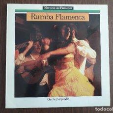 Discos de vinilo: DISCO VINILO LP MAESTROS DEL FLAMENCO, RUMBA FLAMENCA, GARBO Y ENJUNDIA. AÑO 1988. Lote 151301398
