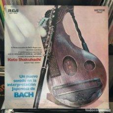 Discos de vinilo: TADAO SAWAI, HOZAN YAMAMOTO – KOTO SEBASTIAN BACH 1968 ARGENTINA. Lote 151332210