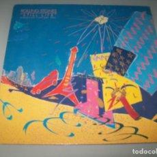 Discos de vinilo: THE ROLLING STONES - STILL LIFE - AMERICAN CONCERT ...LP DE 1981 - ORIGINAL EDICION DE EMI. Lote 151332618