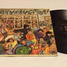 Discos de vinilo: LA POLLA RECORDS - REVOLUCIÓN!! LP, 1985, ESPAÑA, PRIMERA EDICIÓN SOÑUA, LEAN DESCRIPCIÓN. Lote 151338741