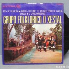 Discos de vinilo: EP. GRUPO FOLKLORICO O XESTAL. JOTA DE NEGREIRA . Lote 151353466
