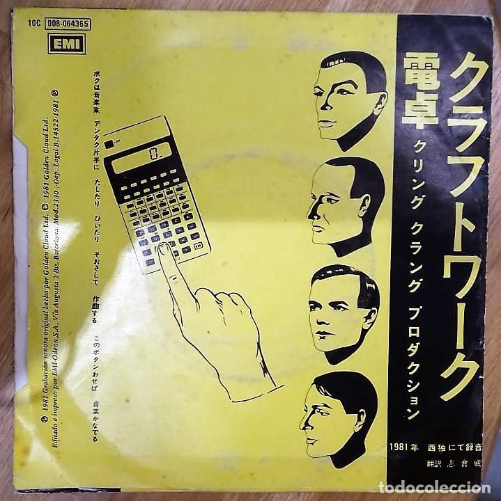 Discos de vinilo: KRAFTWERK - POCKET CALCULATOR SG PROMO ED. ESPAÑOLA 1981 - Foto 2 - 151393118