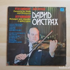 Discos de vinilo: DABND ONCTPAX - TCHAIKOVSKY - OISTRAKH - LP - VINILO -1980. Lote 151426386