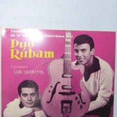 Discos de vinilo: DUO RÚBAM - JULIO VERNE / ERES FEA / EN LA CRUZ DE TU MANO / CUANDO TE CONOCÍ. EP 1961 - BUEN ESTADO. Lote 151427298