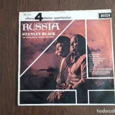 Discos de vinilo: DISCO VINILO LP STANLEY BLACK, CORO Y ORQUESTA DEL FESTIVAL DE LONDRES. RUSIA. AÑO 1967. Lote 151429094
