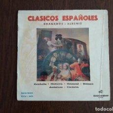 Discos de vinilo: DISCO VINILO LP CLÁSICOS ESPAÑOLES, GRANADOS - ALBENIZ. DISCORAMA AÑO 1964. Lote 151430246