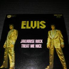 Discos de vinilo: ELVIS JAILHOUSE EDICIÓN FRANCESA. Lote 151447838