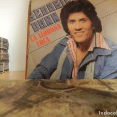 Discos de vinilo: CHICAGO-DESEANDO QUE ESTUVIERAS AQUI / EL SALVAVIDAS**SINGLE(VER FOTO VER ESTADO FUNDA O CARATULA). Lote 151451702