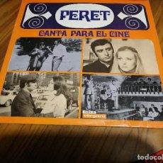 Discos de vinilo: PERET. CANTA PARA EL CINE. VINILO Y CARPETA EN BUEN ESTADO. . Lote 151458110