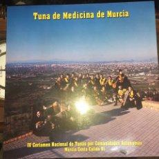 Discos de vinilo: LP TUNA MEDICINA DE MURCIA 1991. Lote 151466380