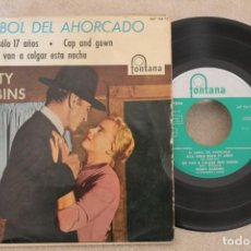 Discos de vinilo: MARTY ROBBINS EL ARBOL DEL AHORCADO SINGLE EP VINYL MADE IN SPAIN 1960. Lote 151485550