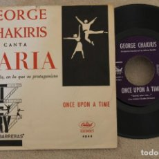 Discos de vinilo: BSO WEST SIDE STORY GEORGE CHAKIRIS MARIA SINGLE VINYL MADE IN SPAIN 1962. Lote 151485970