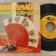 Discos de vinilo: SABOR ESPAÑOL SINGLE EP VINYL MADE IN SPAIN 1966. Lote 151487874