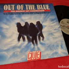 Discos de vinilo: CUE OUT OF THE BLUE THE SMOKEY HIT CONNECTION/OUT OF THE BLUE 12 MX 1988 BCM ALEMANIA GERMANY. Lote 151488010