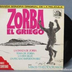 Discos de vinilo: EP. BANDA SONORA ORIGINAL. ZORBA EL GRIEGO . Lote 151491670