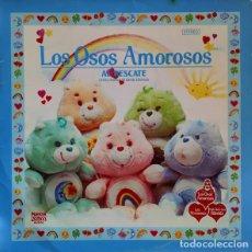 Discos de vinilo: LOS OSOS AMOROSOS - LETRA Y MUSICA DE RANDY EDELMAN - LP VERSION EN ESPAÑOL + ENCARTE CON LETRAS. Lote 151509398