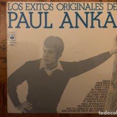 Discos de vinilo: PAUL ANKA ?– LOS EXITOS ORIGINALES DE PAUL ANKA SELLO: CBS HARMONY ?– S 53572 FORMATO: VINYL, LP . Lote 151525178