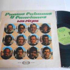 Discos de vinilo: LOS VIEJOS-LP PUNTOS CUBANOS Y CANCIONES. Lote 151530182