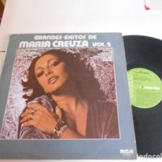 Discos de vinilo: MARIA CREUZA-LP GRANDES EXITOS-VOL.2. Lote 151530866