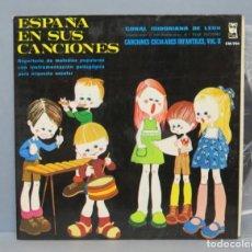 Discos de vinilo: LP. ESPAÑA EN SUS CANCIONES. CORAL ISIDORIANA DE LEON. Lote 151546282