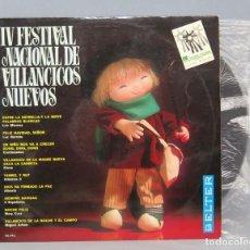 Discos de vinilo: LP. IV FESTIVAL NACIONAL DE VILLANCICOS NUEVOS. Lote 151546434