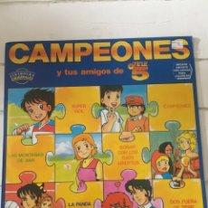 Discos de vinilo: LP CAMPEONES Y TUS AMIGOS DE TELE5. Lote 151593445