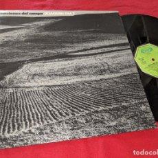 Discos de vinilo: JOAQUIN DIAZ CANCIONES DEL CAMPO LP 1974 MOVIEPLAY FOLK POPULAR TRADICIONAL. Lote 151606982