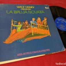 Discos de vinilo: LA BRUJA NOVATA CUENTO CANCIONES DE LA PELICULA EN CASTELLANO BSO OST LP 1973 WALT DISNEY+COMIC. Lote 151607942