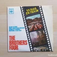Discos de vinilo: 55 DÍAS EN PEKIN - THE BROTHERS FOUR - SINGLE VINILO - CBS - 1963. Lote 151621758