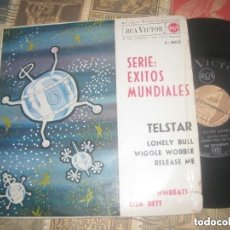Discos de vinilo: THE DOWBEATS Y LISA BETT TELSTAR-THE LONELY BULL -LIBERTY- BCN- ( 1963-RCA) OG ESPAÑA. Lote 151638178