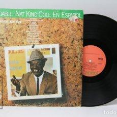 Discos de vinilo: DISCO LP DE VINILO - INOLVIDABLE NAT KING COLE EN ESPAÑOL / 16 GRANDES EXITOS - CAPITOL - 1973. Lote 151802545