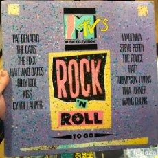 Discos de vinilo: LP ROCK´N ROLL - MUSIC TELEVISION. Lote 151817894