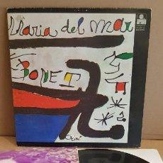 Discos de vinilo: MARIA DEL MAR BONET / PORTADA JOAN MIRÓ / LP-GATEFOLD-ARIOLA - 1974 / MBC. ***/***. Lote 151838298
